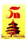 江西皇铭陶瓷发展有限公司 最新采购和商业信息