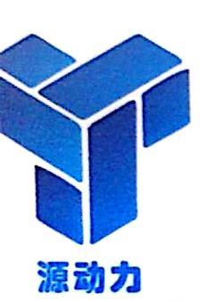 杭州源动力企业管理咨询有限公司 最新采购和商业信息