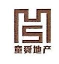 河北童舜房地产开发有限公司 最新采购和商业信息