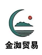 阳江市绿韵农业有限公司 最新采购和商业信息