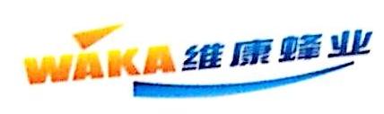 河南省维康蜂业有限公司 最新采购和商业信息