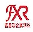 天津市宇晟源商贸有限公司 最新采购和商业信息