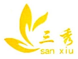 河南省三秀纸业有限公司 最新采购和商业信息