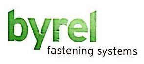昆山百瑞扣件系统有限公司 最新采购和商业信息