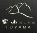 安徽省富山餐饮管理有限公司