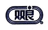 江苏双良新能源装备有限公司 最新采购和商业信息