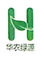深圳华农绿源科技开发有限公司 最新采购和商业信息