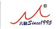 东莞市六和模具钢材有限公司 最新采购和商业信息