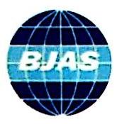 北京祥安久远国际航空服务有限公司 最新采购和商业信息