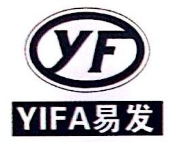 鹤山市易发家具有限公司 最新采购和商业信息