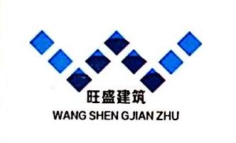 广西景瑞劳务有限责任公司 最新采购和商业信息