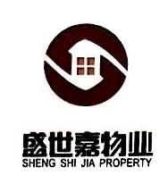 深圳市盛世嘉物业管理有限公司 最新采购和商业信息