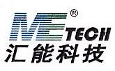 广东汇能网络科技有限公司 最新采购和商业信息