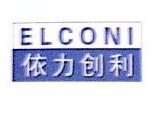 深圳市依力创利实业有限公司 最新采购和商业信息