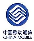 中国铁通集团有限公司广西分公司 最新采购和商业信息