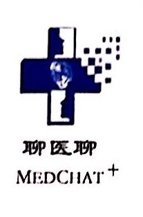 苏州聊医聊信息科技有限公司 最新采购和商业信息