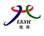 深圳市佑泽电子有限公司 最新采购和商业信息