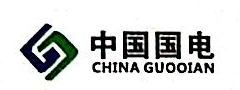 濮阳国泰电力热力有限公司