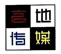 赣州高地文化传媒有限公司 最新采购和商业信息