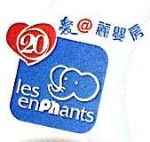 苏州丽婴房物流有限公司 最新采购和商业信息