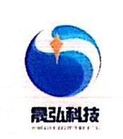 吉林市晟弘科技有限责任公司 最新采购和商业信息