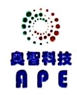 惠州市奥智科技有限公司 最新采购和商业信息
