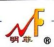 杭州明菲纺织品有限公司 最新采购和商业信息