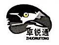 深圳市卓锐通电子有限公司 最新采购和商业信息