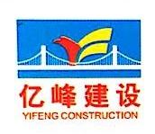 福建省飞扬建设工程有限公司 最新采购和商业信息