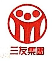 唐山三友氯碱有限责任公司