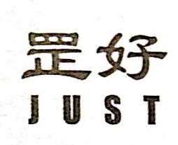 罡好建筑设计咨询(上海)有限公司 最新采购和商业信息