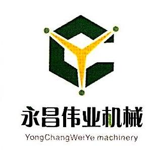 沈阳永昌伟业机械设备有限公司 最新采购和商业信息