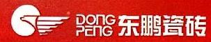 三亚日泷兴实业发展有限公司 最新采购和商业信息