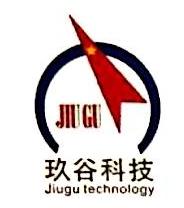 杭州玖谷机械科技有限公司