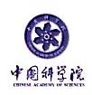 连云港中科博创科技有限公司 最新采购和商业信息