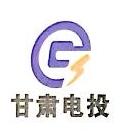 甘肃会展物业管理有限责任公司 最新采购和商业信息