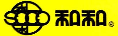 天津市和达锯业有限公司 最新采购和商业信息