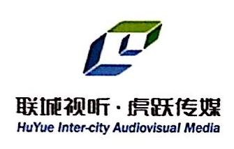 沈阳中泽联城广告有限公司 最新采购和商业信息
