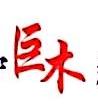 广西南宁巨木新型建筑装饰材料有限公司 最新采购和商业信息