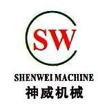 慈溪市神威机械实业公司