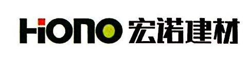 杭州宏诺建材有限公司 最新采购和商业信息