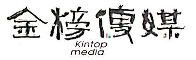深圳市金榜传媒有限公司 最新采购和商业信息