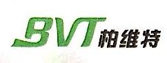 山西柏维特科技有限公司 最新采购和商业信息
