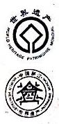 丽江古城管理有限责任公司
