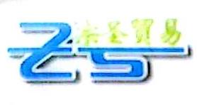 梧州市宗圣贸易有限公司 最新采购和商业信息