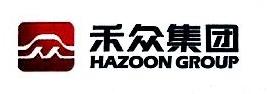 嘉兴禾众保险代理有限公司 最新采购和商业信息