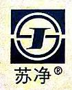 四川苏净机电设备有限公司 最新采购和商业信息