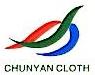 绍兴县春燕纺织有限公司 最新采购和商业信息