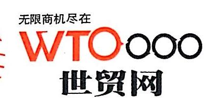 苏州搜典网络科技有限公司