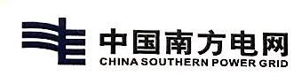 广西电网有限责任公司来宾供电局 最新采购和商业信息